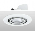 LED Downlight-ausziehbar-30°+80°x355°